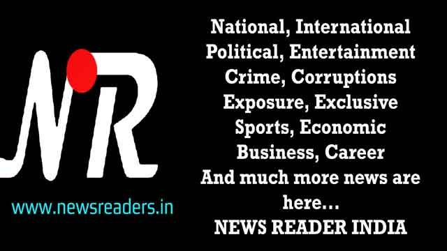 news readers, newsreaders