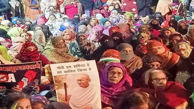 Ujariyaon Village, Ujariyaon Lucknow, Ujariyaon Dharna, Ujariyaon NRC CAA Protest, Citizenship Amendment Act, Save Constitution Save Country