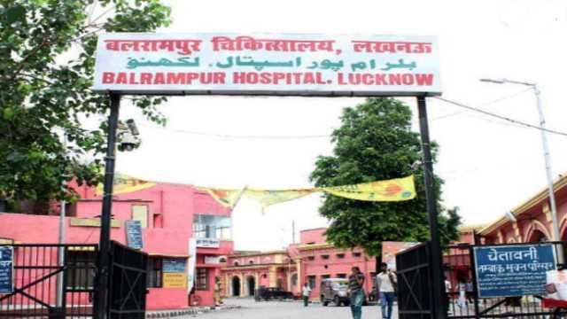 Anti-corruption campaign, Yogi government corruption, UP Health Department, Balrampur Hospital, Lucknow Hospital