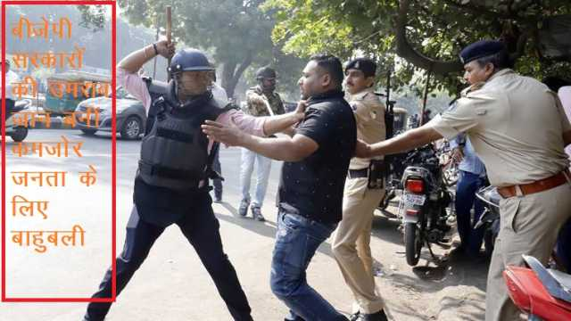 dr kafeel, nsa, rihai manch, rajeev yadav, yogi government, bjp police attack on caa protesters