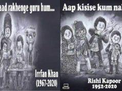 amul-butter-advertisement-tribute-rishi-kapoor-irrfan-khan