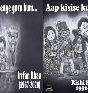 amul-butter-advertisement-tribute-rishi-kapoor-irrfan-khan