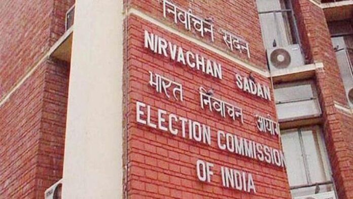 12 joint and deputy collectors will be transferred in Madhya Pradesh canceled, Election Commission issued instructions
