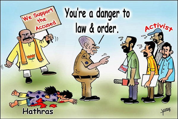 Hathras scandal was possible without police support and power force ??