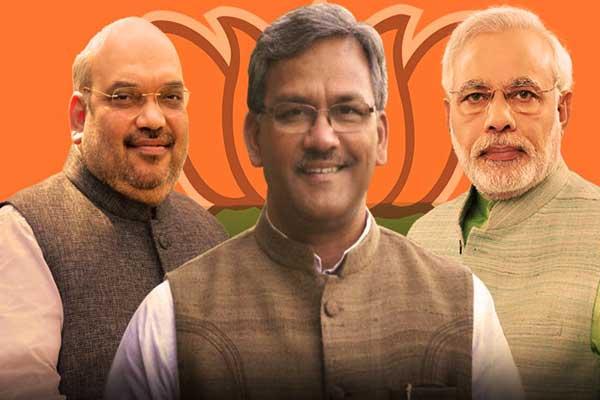 CM Trivendra Singh Rawat said -'Bharat Bandh' completely failed in Uttarakhand