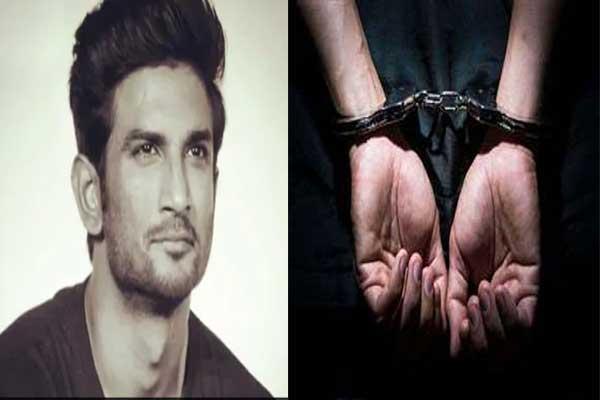 Drug supplier arrested on Sushant case arrested, may reveal big