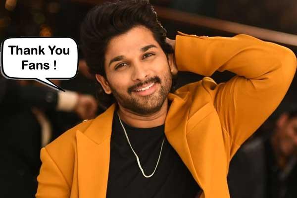 Fans of Telugu superstar Allu Arjun gave him a big gift on New Year