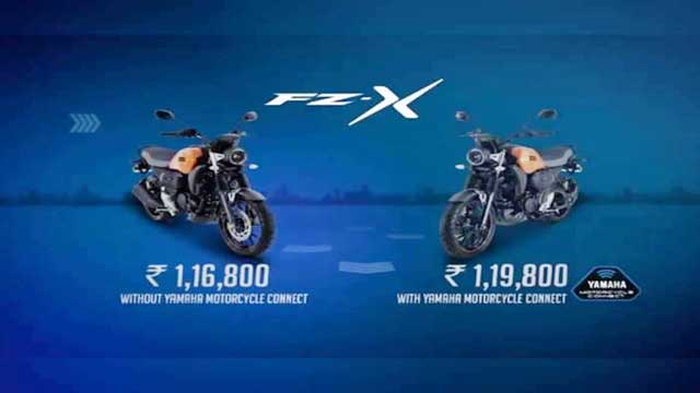 2021-yamaha-fz-x-launched-in-india-stylish-look-with-great-features-price