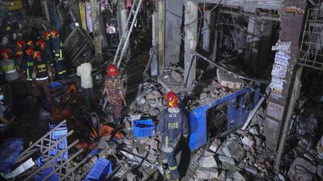 Dhaka blast: Seven killed, more than 70 injured in Bangladesh