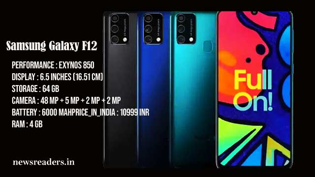 Samsung Galaxy F12 with 6000mAh battery Price in India