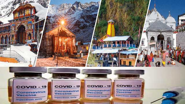 Chardham Yatra: Additional Covid vaccine doses available to 5 districts of Uttarakhand