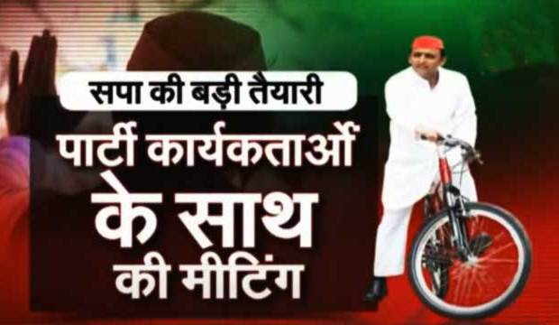 Akhilesh Yadav master plan for 2022 election, instructed to SP workers