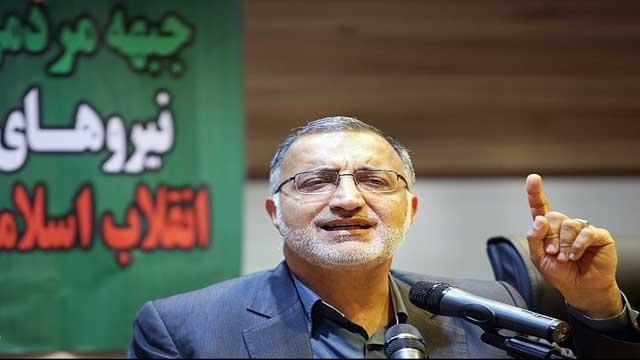 alireza-zakani-withdraws-from-presidential-race-supports-raisi