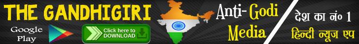 Hindi news portal